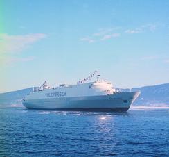 M/S Dyvi Atlantic (januar 1965) var verdens første oversjøiske PCC (Pure Car Carrier), utchartret av skipsreder Jan Erik Dyvi til Volkswagen. Skipet tok 1380 folkevogner (boble og buss) over sju dekk, og seilte mellom Tyskland og USA.