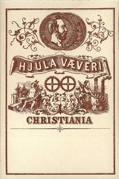 Hjulas fabrikkmerke med allegorier for handel og industri og medaljer fra Allmänna Industriutställningen i Stockholm i 1864. Foto: NTM C 26578